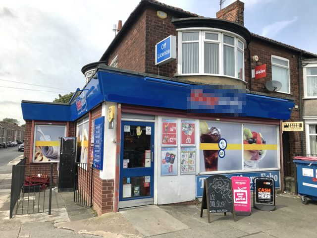 General Store, Off Licence and Newsagent in County Durham For Sale