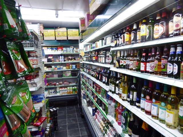 Convenience Store, Newsagent and Off Licence in Tooting For Sale
