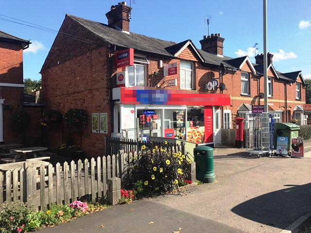 Convenience Store & Post Office in Berkshire For Sale