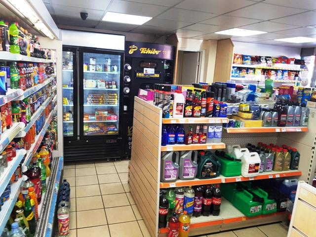 Petrol Station & Convenience Store in Kettering For Sale for Sale