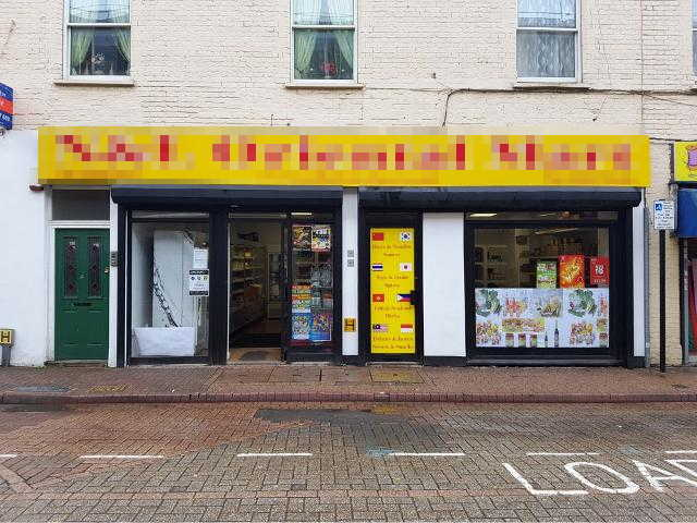 Oriental Grocers in Kent for sale