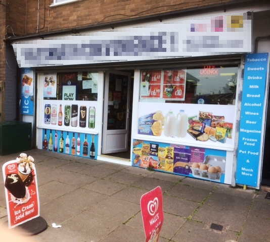 Convenience Store in Staffordshire For Sale