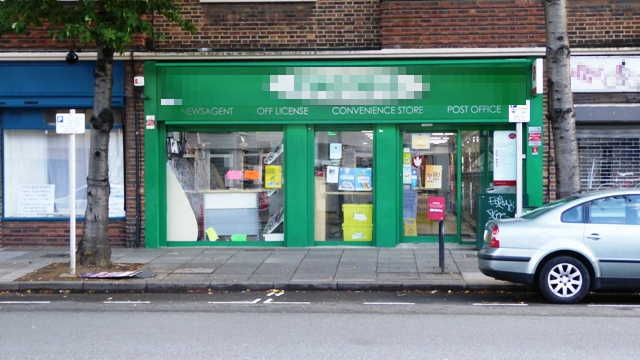 Convenience Store & Post Office in South London For Sale