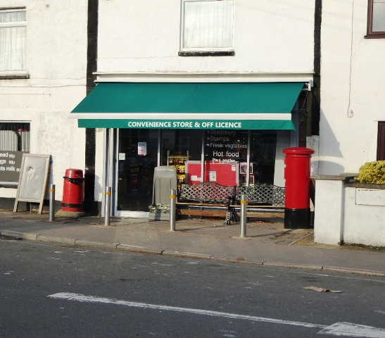 Supermarket in Gloucestershire For Sale