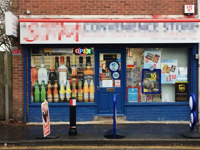 Convenience Store & Off Licence in Leicestershire For Sale