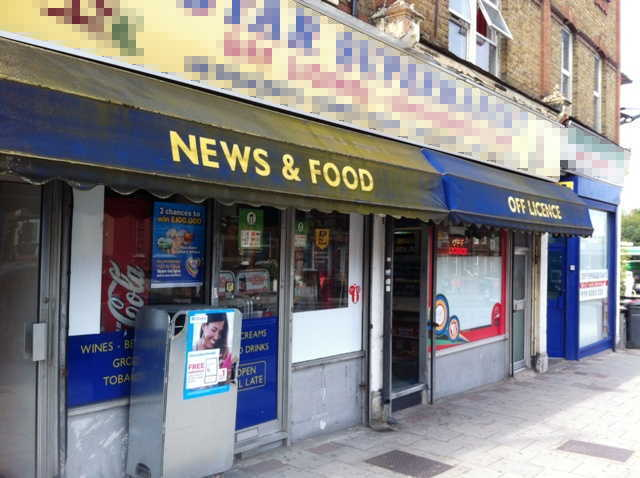 Convenience Store in North London For Sale