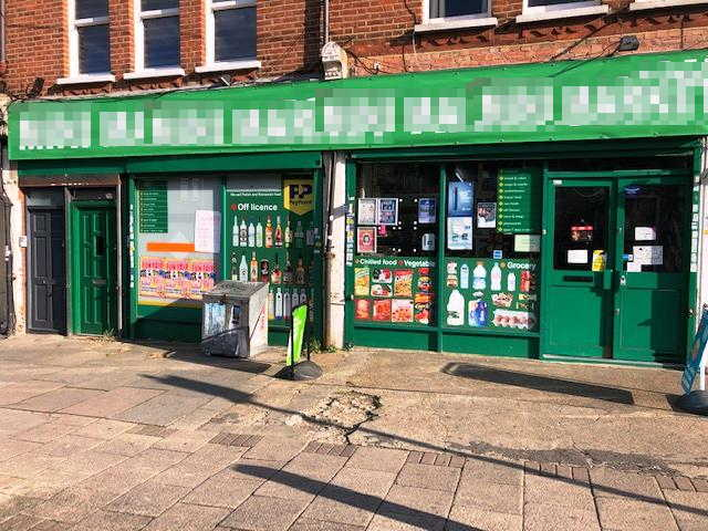 General Store & Off Licence in South London For Sale