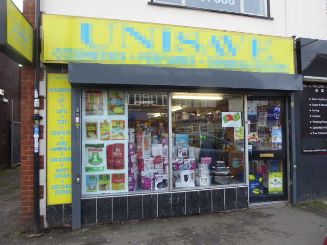 Grocers specialising in African and Asain foods plus HOUSEHOLD GOODS and Cosmetic Shop in Bedfordshire For Sale