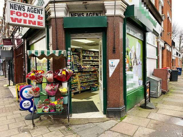 Supermarket in North London For Sale