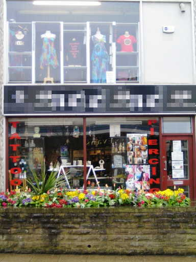 Attractive Well Established Gift Shop Including Collectables, Candles, New Age Gifts Plus Body Piercing and Tattoos, Lancashire for sale