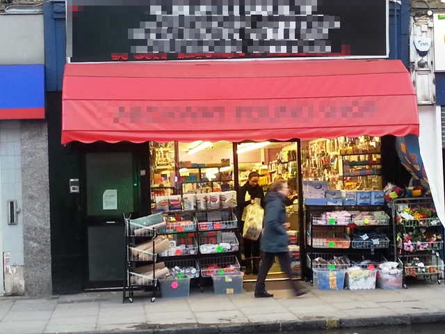 Recently Opened Pound Shop, North London for sale