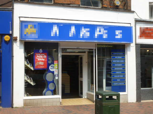 Freehold Shop Investment, Kent For Sale