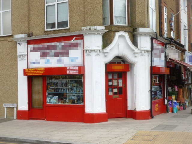 Well Established Sports Shop, Surrey for sale