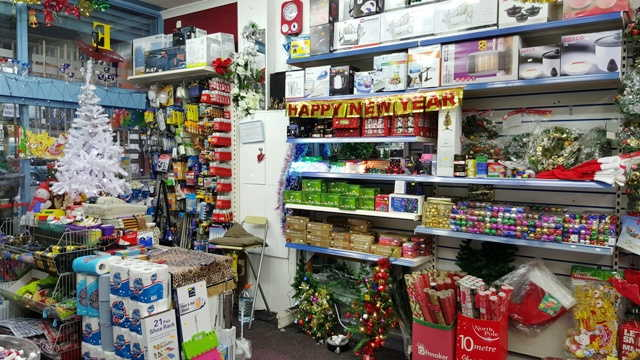 Household Goods, Mobile Phones and Flooring Business in Palmers Green For Sale