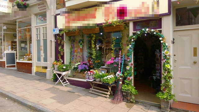 Florist and Gift Shop in Somerset For Sale