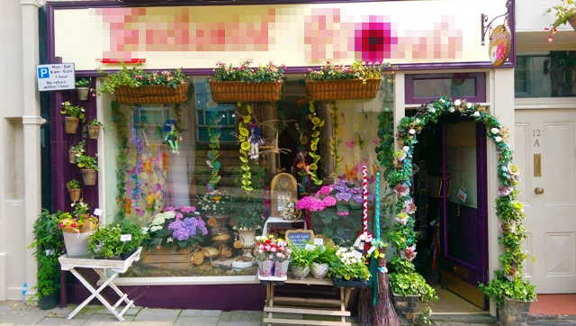 Buy a Florist and Gift Shop in Somerset