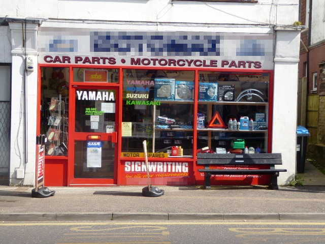 Motor & Motorcycles Parts Shop in Surrey For Sale