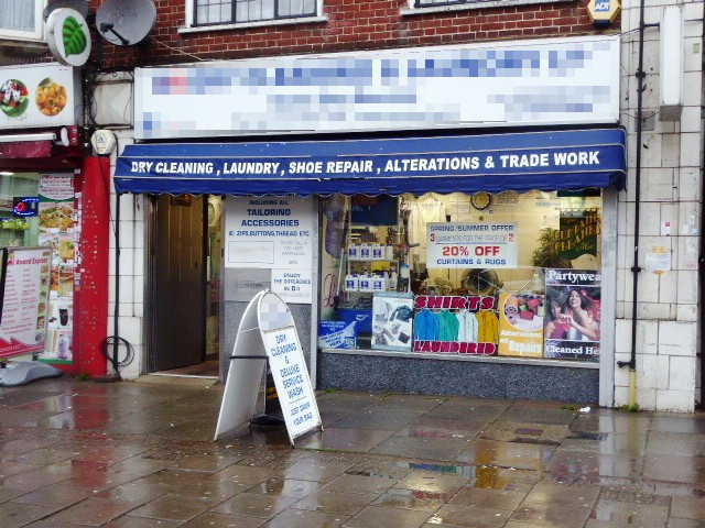 Empty Premises in North London For Sale