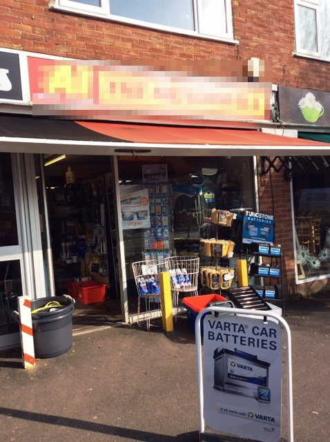 Motor Accessory Shop in Somerset For Sale