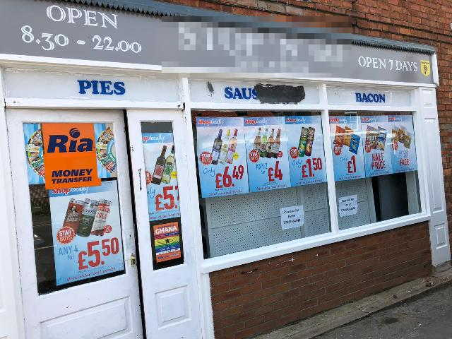 Retails shop with Alcohol Licence in Lincolnshire For Sale