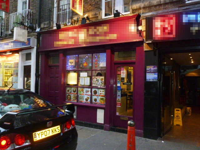 Well Established Licensed Chinese Restaurant in West London for sale