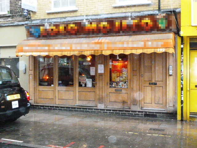 Spacious and Well Equipped Licensed Restaurant and Cocktail Bar, East London for sale