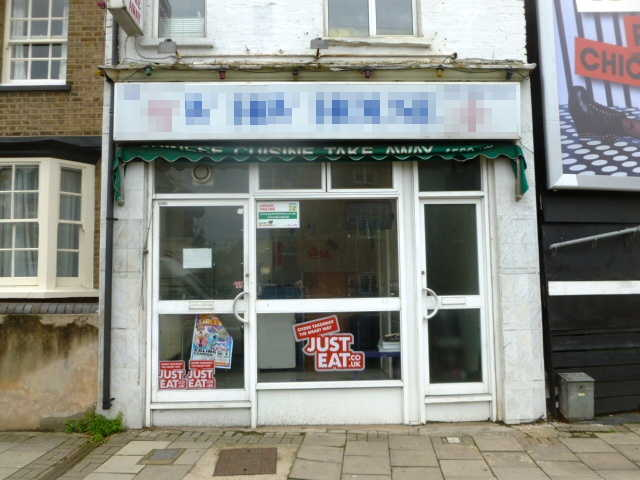 Freehold A3 Premises, Middlesex for sale