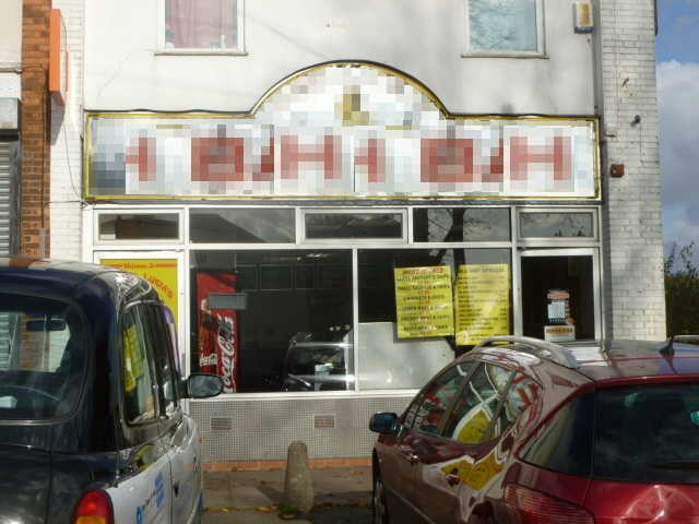 Fully Equipped Takeaway Fish and Chips Plus Kebabs and Southern Fried Chicken, West Midlands for sale