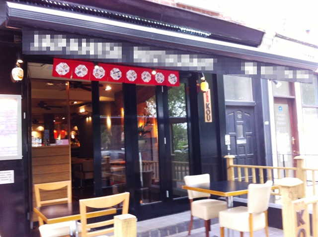 Spacious Licensed oriental Restaurant, North London for sale
