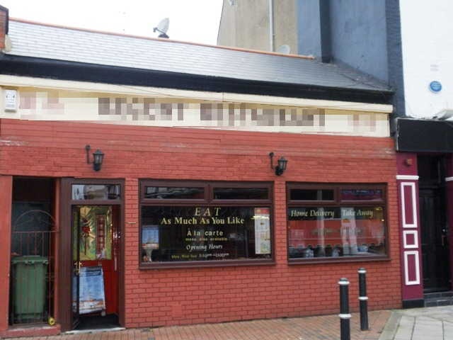 Well Established Licensed Chinese Restaurant, Warwickshire for sale