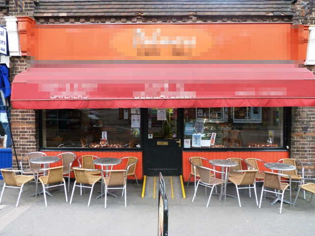 Attractive Delicatessen / Caf� / Coffee Shop, Surrey for sale