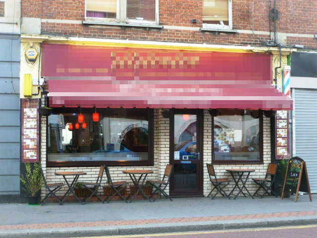 Superbly Fitted Licensed Restaurant, Surrey for sale