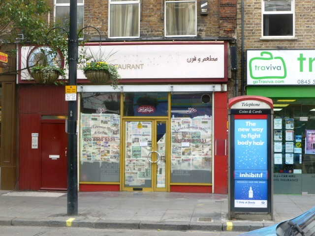 Spacious Catering Premises (We Understand The Premises Have Full A3 Use), West London for sale