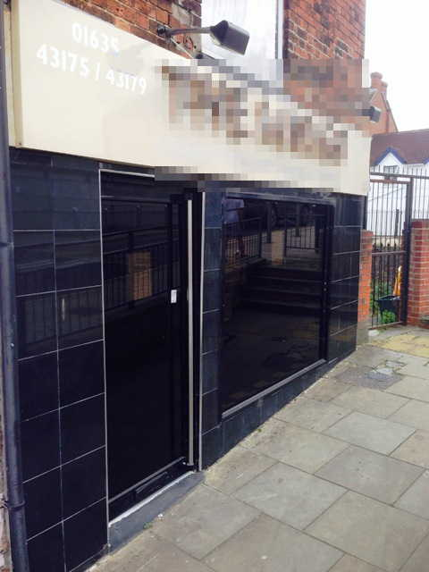 Well Fitted Licensed Restaurant (Recently Closed), Berkshire for sale