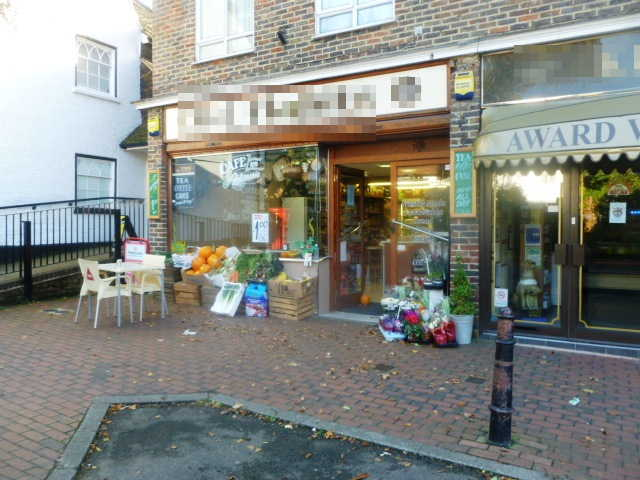 Attractive Well Fitted Coffee Shop / Delicatessen We Understand The Premises Have A3 Use Restricted To A Maximum Seating For 12 Persons Hours of Opening Permitted Under The A3 Use 8 Am- 6 PmSeven Days Per Week, Surrey for sale