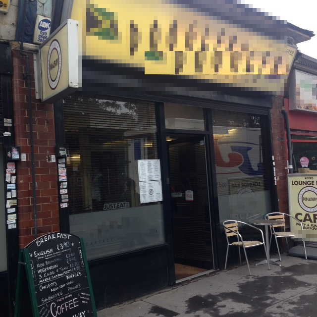 Attractive Licensed Restaurant with Full On Licence, Surrey for sale