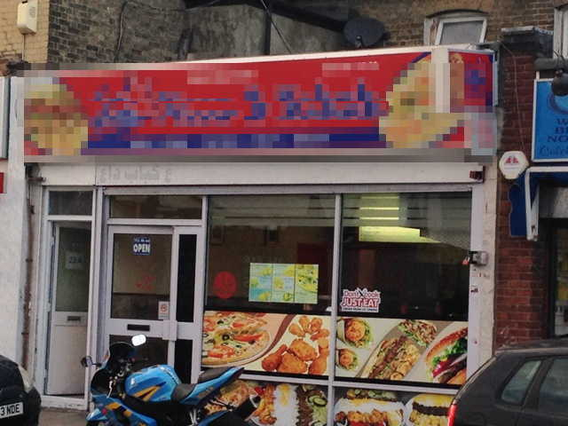 Fast Food Takeaway Pizzas, Kebabs and Fried Chicken Takeaway and Delivery, Essex for sale