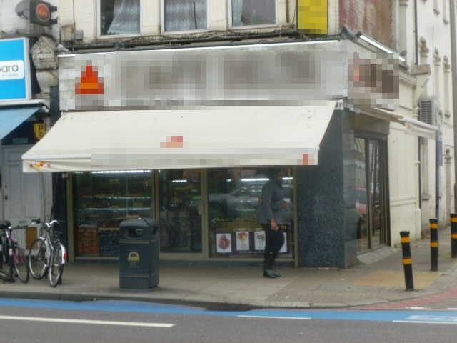 Cafe, Patisserie and Coffee Shop in South London For Sale