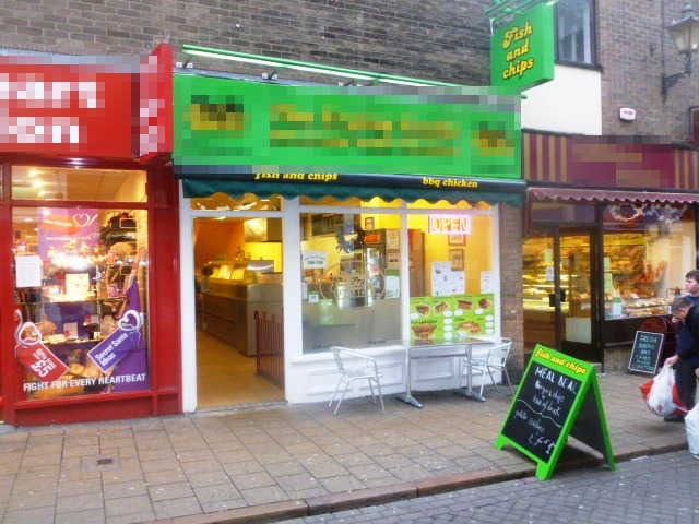 Superbly Fitted Takeaway Fish and Chips Plus Restaurant, Essex For Sale