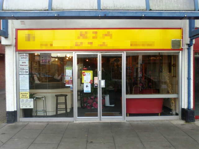 Well Established Licensed Restaurant, Essex For Sale
