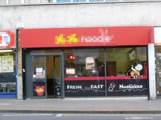 Superbly Fitted Fast Food Restaurant (Including Takeaway) Price Reduced To �55,000 Plus Stock At Valuation, Subject To Contract, Surrey for sale