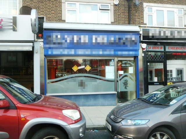 Well Established Licensed Restaurant, Surrey For Sale
