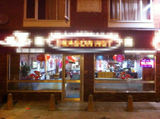 Spacious Licensed Chinese Restaurant, West Midlands for sale