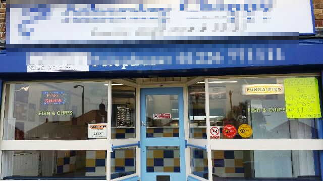 Takeaway Fish and Chip Shop, South Yorkshire for sale