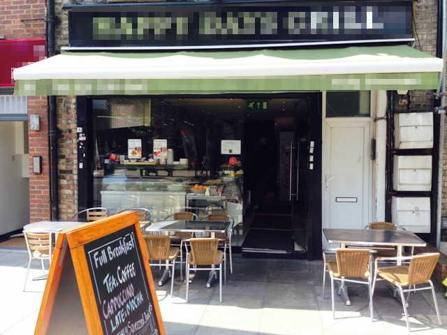 Caf� / Grill, North London for sale