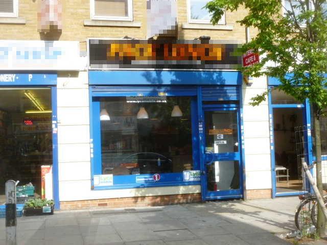 Caf� / Sandwich Bar Plus Recently Introduced Internet Caf�, East London for sale