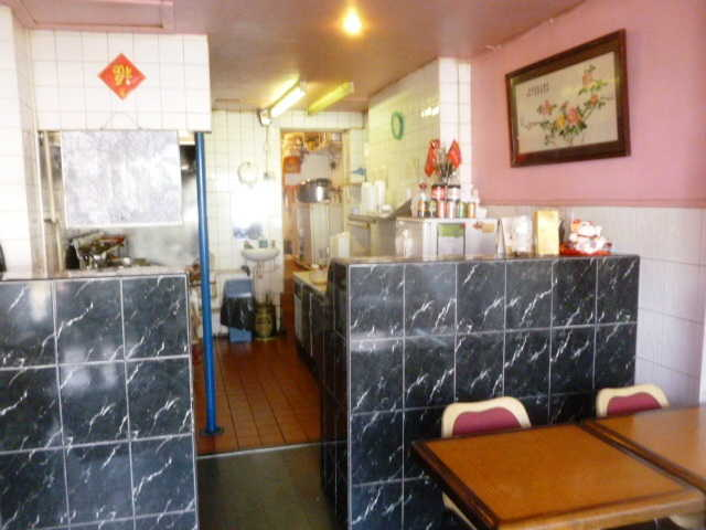 Chinese Takeaway with small Restaurant area in Whetstone For Sale