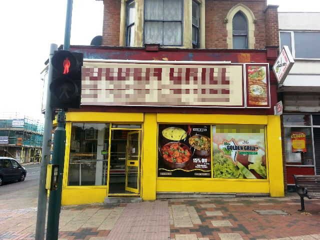 Fully Equipped Fast Food Takeaway and Delivery (Including Kebabs, Burgers, Pizzas, Curries, Fish and Chips) with Small Seating Area, Nottinghamshire for sale