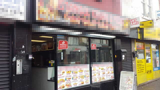 Fast Food Restaurant Including Pizzas, Turkish Food Plus Takeaway and Delivery, West Midlands for sale