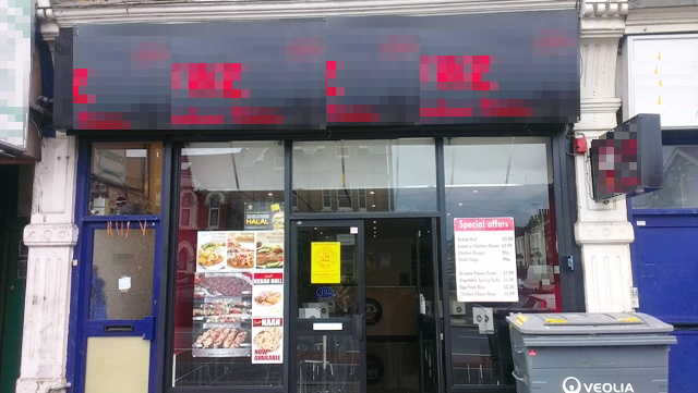 Fully Equipped Pizza Takeaway and Delivery Plus Restaurant Area, East London for sale